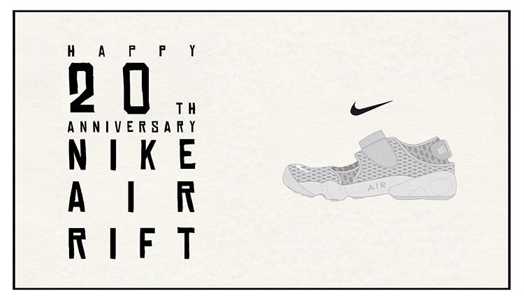 separation shoes 2aab0 77913 Nike Air Rift推新,庆祝诞生二十周年
