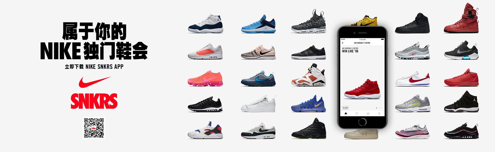 篮球 进击吧鞋迷,或许有一天你们的设计也可以让球员穿上场